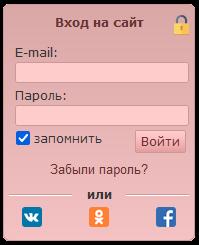 форма входа на сайт знакомств SiteLove