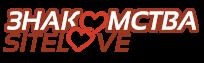 Сайт знакомств SiteLove
